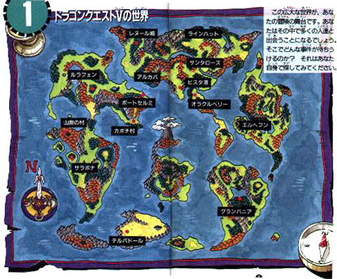 Dragon quest v item chart monster chart monster stats world map gumiabroncs Images