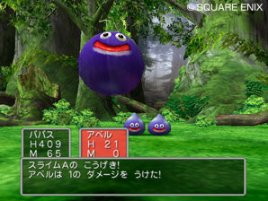 dragon quest 5 casino trick